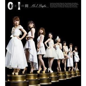 AKB48 / 0と1の間(通常No.1 Singles盤) [CD]