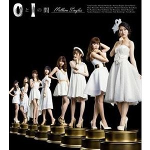 AKB48 / 0と1の間(通常Million Singles盤) [CD]
