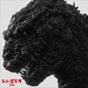 鷺巣詩郎 伊福部昭 / シン・ゴジラ音楽集 [CD]|dss
