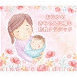 種別:CD (クラシック) 販売元:キングレコード JAN:4988003557034 発売日:20...