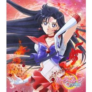 アニメ 美少女戦士セーラームーンCrystal Blu-ray【通常版】3 [Blu-ray] dss