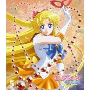 アニメ 美少女戦士セーラームーンCrystal Blu-ray【通常版】5 [Blu-ray]|dss