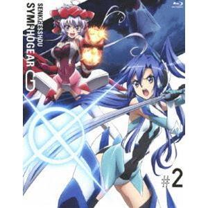 戦姫絶唱シンフォギアG 2(期間限定版) [Blu-ray]|dss