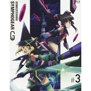 戦姫絶唱シンフォギアG 3(期間限定版) [Blu-ray]|dss