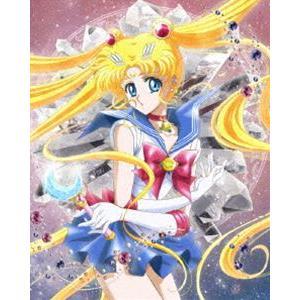 アニメ 美少女戦士セーラームーンCrystal Blu-ray【初回限定豪華版】1 [Blu-ray]|dss