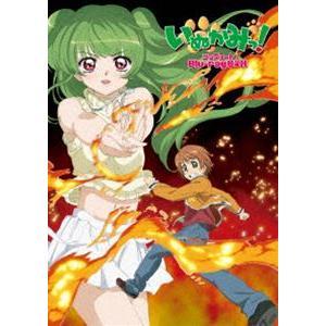 いぬかみっ!コンプリート Blu-ray BOX【初回限定版】 [Blu-ray]|dss
