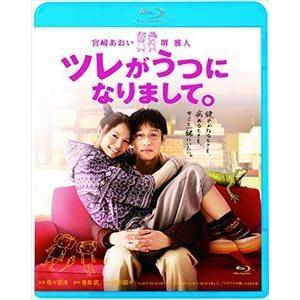 ツレがうつになりまして [Blu-ray]|dss