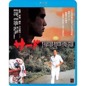 サード<ATG廉価盤> [Blu-ray]|dss