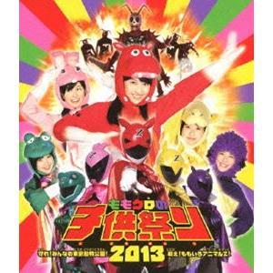 ももクロの子供祭り 2013〜守れ!みんなの東武動物公園 戦え!ももいろアニマルZ!〜LIVE Blu-ray [Blu-ray]|dss