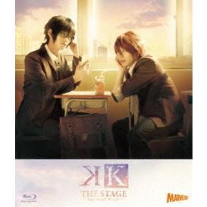 舞台『K -Lost Small World-』(Blu-ray) [Blu-ray]|dss