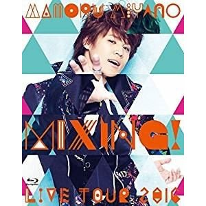 宮野真守/MAMORU MIYANO LIVE TOUR 2016 〜MIXING!〜 [Blu-ray]|dss