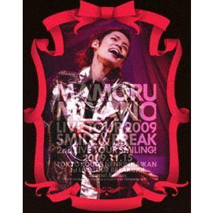 宮野真守/MAMORU MIYANO LIVE TOUR 2009 〜SMILE&BREAK〜 [Blu-ray]|dss
