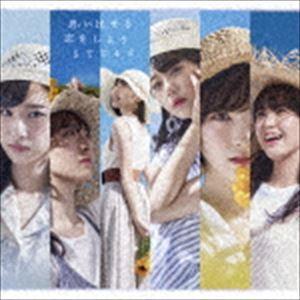 STU48 / 思い出せる恋をしよう(初回限定盤/Type A/CD+DVD) [CD] dss