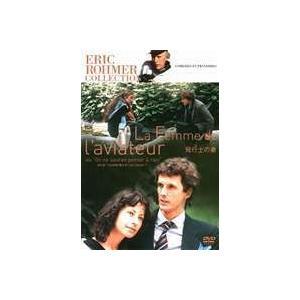 飛行士の妻 [DVD]|dss