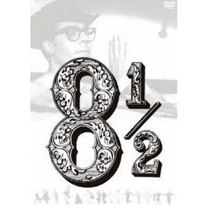 8 1/2 普及版 [DVD] dss