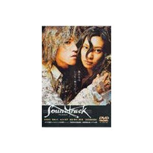 Soundtrack [DVD]