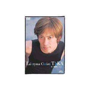 La'cryma Christi TAKA in ノエル NOEL メイキング [DVD]