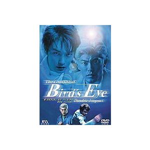 The Graffiti of Bird's Eye [DVD]