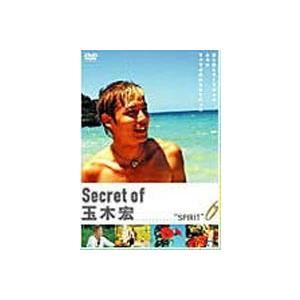 Secret of 玉木宏 SPIRIT スピリット メイキング [DVD]