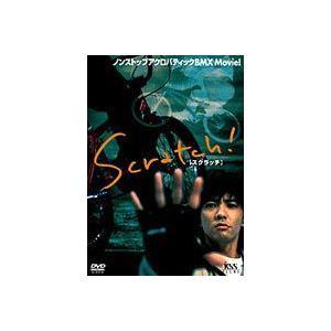 Scratch! [DVD]|dss