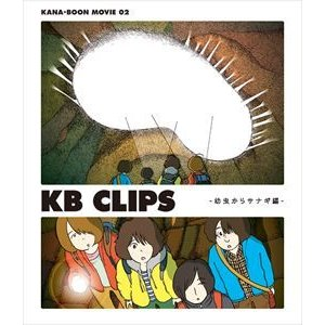 "種別:Blu-ray KANA-BOON 解説:""ASIAN KUNG-FU GENERATION""..."