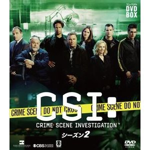 CSI:科学捜査班 コンパクト DVD-BOX シーズン2 [DVD]|dss