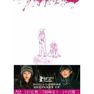 リバーズ・エッジ(初回生産限定盤) [Blu-ray]|dss