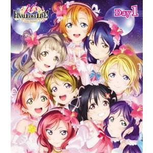 ラブライブ!μ's Final LoveLive! 〜μ'sic Forever♪♪♪♪♪♪♪♪♪〜 Blu-ray Day1 [Blu-ray]|dss