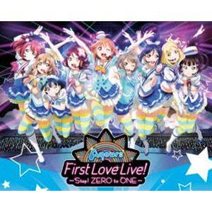 ラブライブ!サンシャイン!! Aqours First LoveLive! 〜Step! ZERO to ONE〜 Blu-ray Memorial BOX [Blu-ray]|dss
