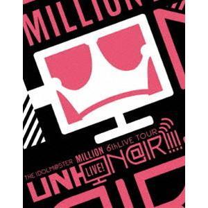 THE IDOLM@STER MILLION LIVE! 6thLIVE TOUR UNI-ON@IR!!!! LIVE Blu-ray Princess STATION @KOBE [Blu-ray]|dss