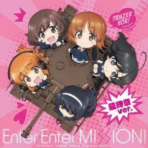 あんこうチーム / ガールズ&パンツァー最終章 ED主題歌::Enter Enter MISSION! 最終章ver. [CD]|dss
