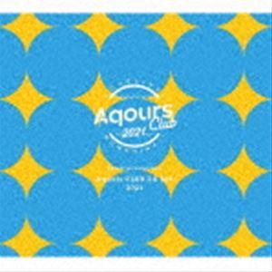 Aqours / ラブライブ!サンシャイン!! Aqours CLUB CD SET 2021(期間限定生産盤) [CD]|dss