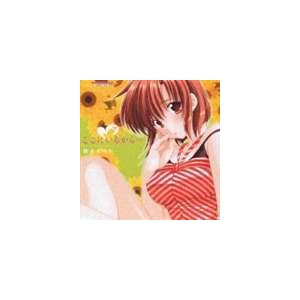 種別:CD 橋本みゆき 解説:TV:CX系深夜アニメ「GIRLSブラボー」(2004年7月5日〜)の...