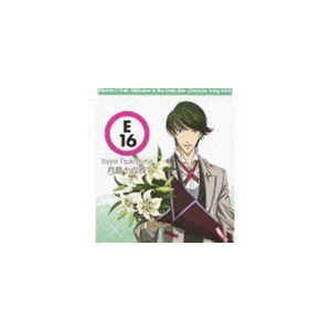 種別:CD 小野大輔(月島十六夜) 解説:甘くてかわいいボイスで女子の視線をガンガン集める、抱きしめ...