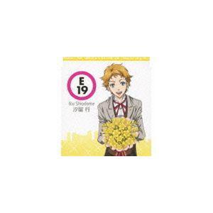 種別:CD 梶裕貴(汐留行) 解説:フレッシュでかわいいボイスで女子のハートをガッチリつかむ、抱きし...