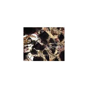 レイチェル・サーマンニ / ブラック・カレンツ [CD]|dss