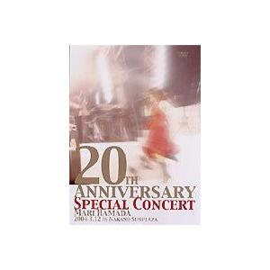 浜田麻里/20TH ANNIVERSARY SPECIAL CONCERT [DVD]|dss