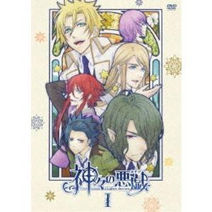 神々の悪戯 I【DVD】 [DVD]|dss