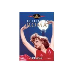 フェリーニのローマ [DVD] dss