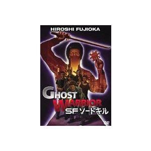 SFソードキル [DVD]|dss
