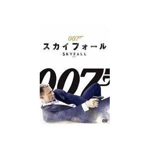 007/スカイフォール ※再発売 [DVD]