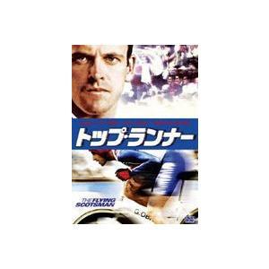 トップ・ランナー(DVD)|dss