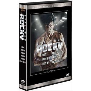 ロッキー DVDコレクション [DVD]|dss