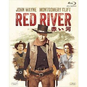 赤い河 [Blu-ray]|dss