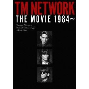 TM NETWORK THE MOVIE 1984〜 [DVD]|dss