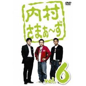 内村さまぁ〜ず vol.6 [DVD] dss