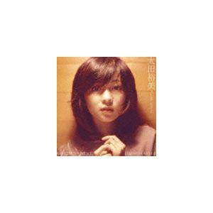 太田裕美 / ゴールデン☆ベスト 太田裕美 [CD]|dss