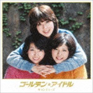 キャンディーズ / ゴールデン★アイドル キャンディーズ(完全生産限定盤/Blu-specCD2) [CD] dss