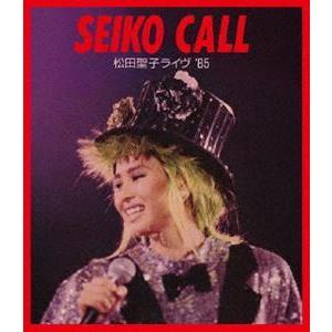松田聖子/SEIKO CALL〜松田聖子ライヴ '85〜 [Blu-ray]|dss