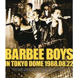 バービーボーイズ/BARBEE BOYS IN TOKYO DOME 1988.08.22 [Blu-ray]|dss